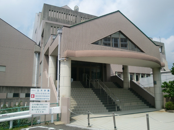 ますみ記念館